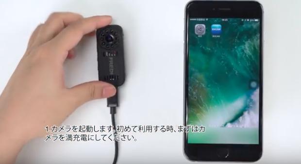 「FREDI超小型WiFi隠しカメラ 暗視録画・動体検知機能付き」の特徴や防犯効果は?