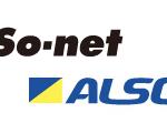 ソネット(So-net)の優待プランがお得!アルソック(ALSOK)の割引キャンペーン情報