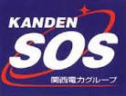 【月額2900円】関電SOSのホームセキュリティの料金・サービス・エリアは?