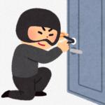 【鍵の防犯対策】鍵の防犯対策と防犯性能の比較【ピッキング・サムターン回し対策】