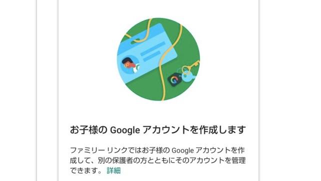 【通話・GPS】格安SIM+小型Androidでキッズケータイ・キッズスマホにする方法【回数制限無し】